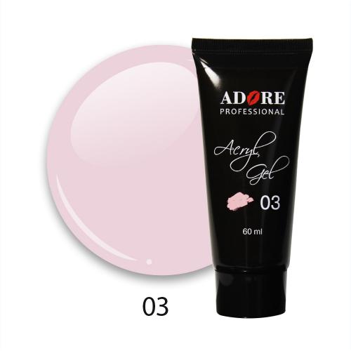 cover acryl gel 60ml №03 - pink