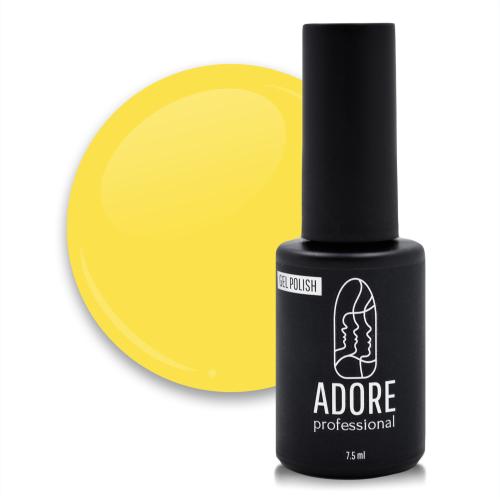 Gel polish 7,5ml №469 - illuminating