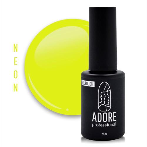 gel polish neon 7,5ml №-07 - ginger